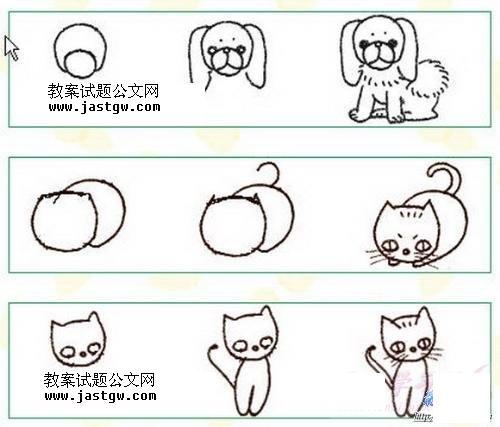 幼儿学简笔画:小狗和小猫简笔画