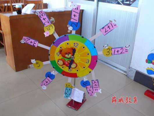 自制幼儿园教学玩具_幼儿园自制教玩具G2PXM - 教案|试题|公文|作文|幼教 免费在线的 ...